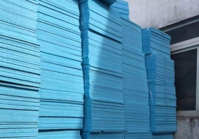 上饶挤塑板,xps挤塑板厂家