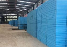 萍乡挤塑板,xps挤塑板厂家