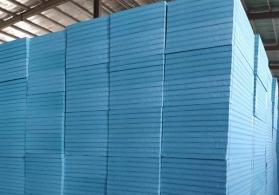 景德镇挤塑板,xps挤塑板厂家