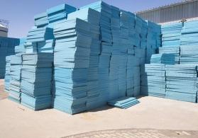 抚州挤塑板,xps挤塑板厂家